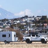 移動する空間「Mobile Space 箱部屋 (ハコベヤ) 」は車幅1.9m実用サイズで牽引しやすいジュラルミンボディ