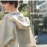 emmi × Snow Peak、コラボウェア新作発売