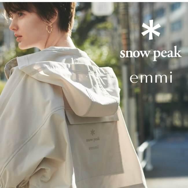 emmi × Snow Peak