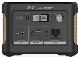 JVC Powered by Jackery