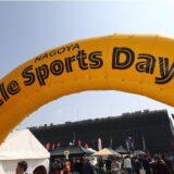 スポーツ自転車の祭典「NAGOYA Cycle Sports Days 2021」4/17・18開催
