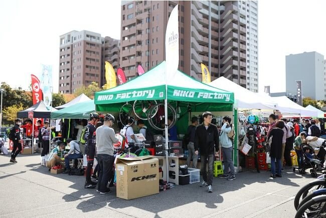 NAGOYA Cycle Sports Days 2021