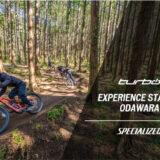 SPECIALIZEDがe-Bikeの特別な体験ができるスポット「Turbo Experience Station Odawara」をスタート