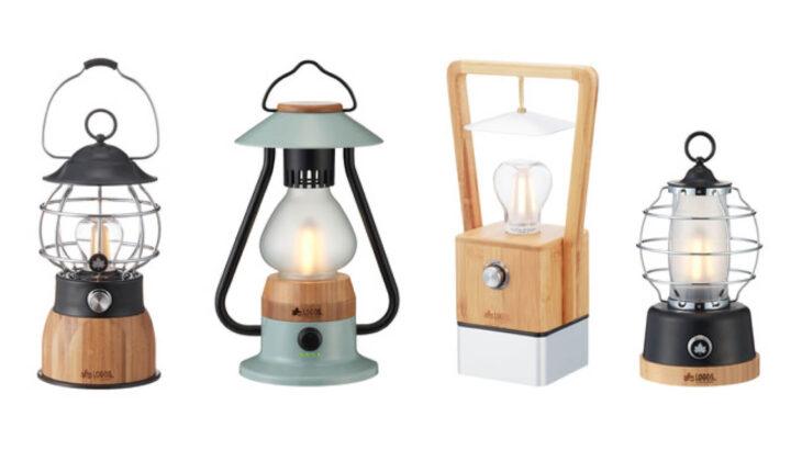 LOGOS(ロゴス)の蓄電式LEDランタンに「Bamboo ゆらめきランタン」4種が新発売
