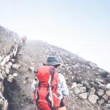 富士山への登山が解禁!コロナ禍での新たな富士登山マナーについて