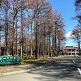 【北海道・キャンプ体験記】通年キャンプが楽しめる「オートリゾート苫小牧アルテン」を紹介します