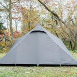 tent-Mark DESIGNSからテント・タープポールを2種、JOHN AND POLE 250とJOHN AND POLE 180【コンパクト収納できるのに使用時は超ロングサイズ!】