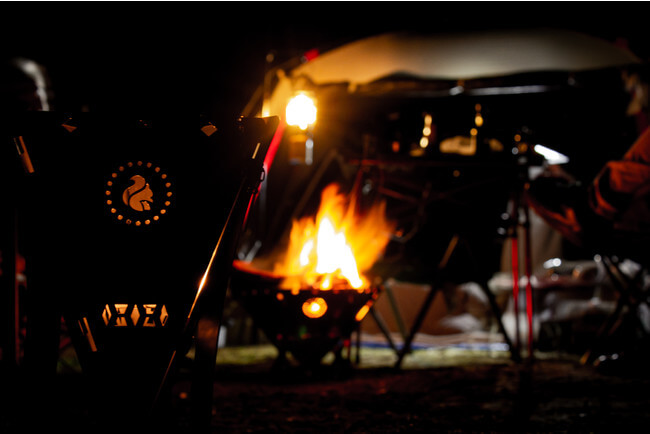 焚き火台「B-1」
