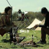 革製品のファクトリーブランドSKLO、キャンプアイテム「#Camping+Leather」の販売スタート