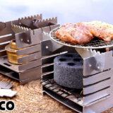 ポケットコンロ「Pokeco」は燃料に合わせた高さ調整が可能でクッカー自由自在!