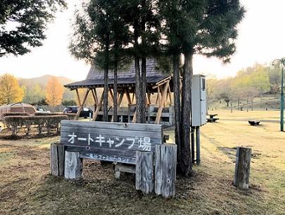 北海道二風谷 キャンプ場