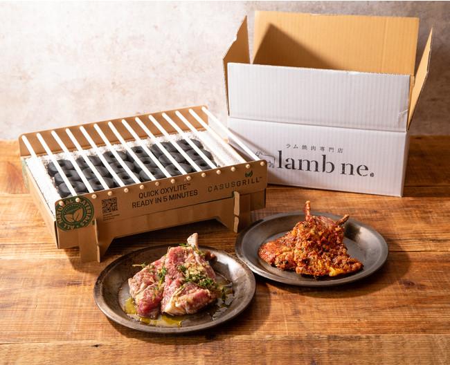 ラム焼肉専門店lambne