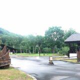【北海道・キャンプ体験記】ほたるの生息地・沼田町ほたるの里オートキャンプ場をご紹介!