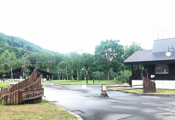 北海道 ほたるの里オートキャンプ場