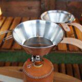 「Cuivre」からアウトドアシリーズを発表、「Copper Sierra Cup -classic-」発売