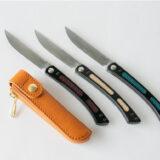 メイドイン関の本格派折り畳みステーキナイフ「MCUSTA Folding Steak Knife」