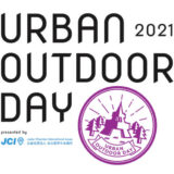 「URBAN OUTDOOR DAY」 7月11日 (日)開催