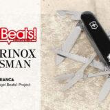 『Angel Beats!』と「ビクトリノックス」のアイテム「ビクトリノックス SSS ハントマン」