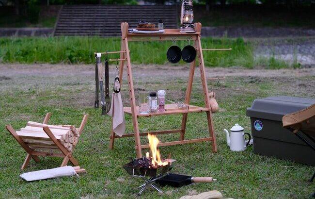組⽴式アウトドア家具の「A&D/W」ソロキャンプにも使えるギア「マルチローテーブル」などを発売
