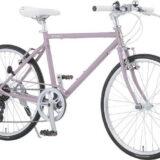 24インチクロスバイク「MIYAKO BIKE(ミヤコバイク)」は小柄な方専用!24インチクロスバイク「MIYAKO BIKE(ミヤコバイク)」は小柄な方専用!