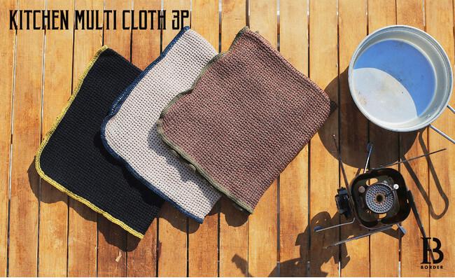 日本製のKITCHEN MULTI CLOTH 3Pはキャンプなどアウトドアにも使える