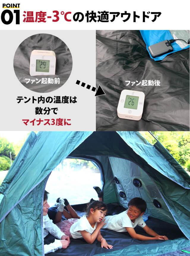 ポップアップテント「Flow Tent」
