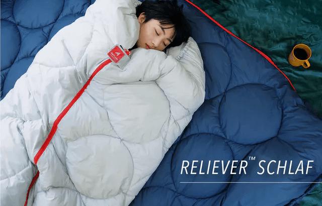 眠りのプロが提案する寝袋「多機能 シュラフ」は超軽量・超保温、簡単洗濯・簡単収納