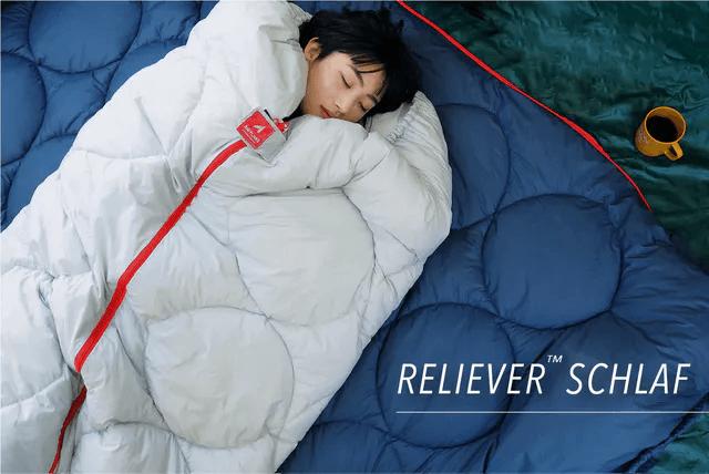 寝袋「多機能 シュラフ」