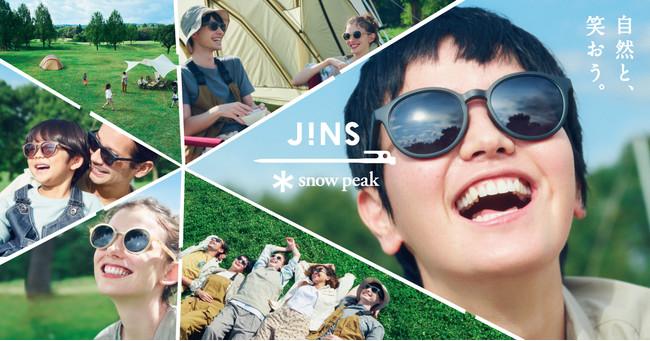 「Snow Peak」と「JINS」が初コラボ!「JINS×Snow Peak」サングラスが登場