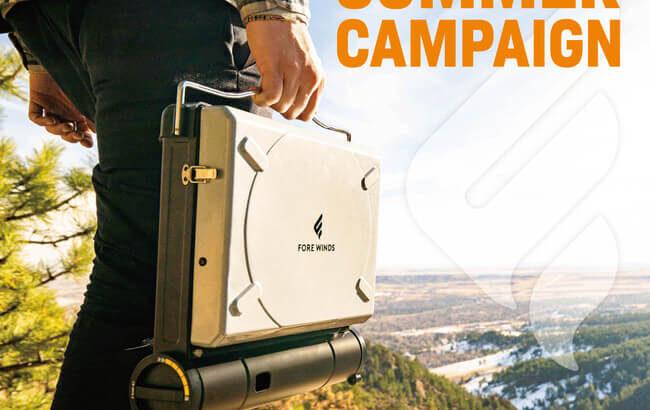 イワタニのカセットコンロ「LUXE CAMP STOVE」購入でセットアダプターとカセットガス1本をプレゼント