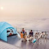 【リゾナーレトマム】天空の絶景を家族で貸し切りできる「雲海テラスキャンプ」登場