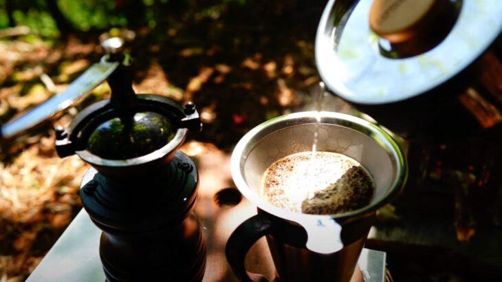 登山 コーヒー