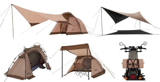 LOGOS、テントは独自のC型ドア&マッドスカート標準装備「ツーリングテント&タープ」シリーズ5種