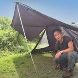 YouTuber尾上祐一郎氏プロデュースのテント「ENDLESS BASE -Yukazuro Model-」が遂に完成