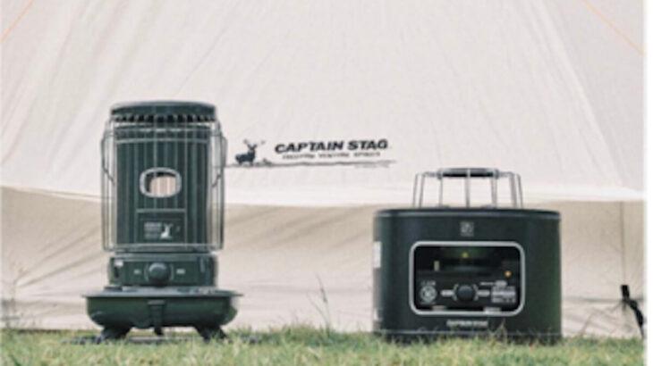 CAPTAIN STAG × CORONA