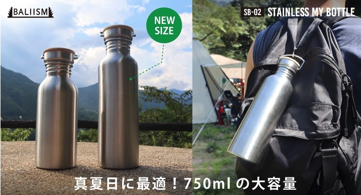 STAINLESS MY BOTTLE [SB-02]