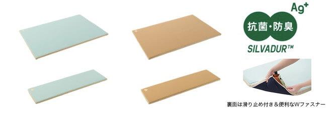 LOGOS、Ag+(銀イオン効果)による抗菌防臭加工「抗菌防臭 セルフインフレートマットカバー」シリーズ2種 新発売