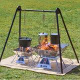 LOGOSの「TAKIBI A型クックポッド」は吊り下げ収納で快適なキャンプスタイルが可能