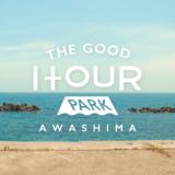 新潟県の離島「粟島」にビーチの複合型観光拠点「THE GOOD HOUR PARK」が オープン